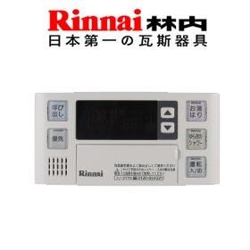 日本林內牌 溫控器 BC-140V-1TR