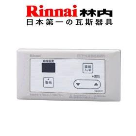日本林內牌 溫控器 BC-45-A