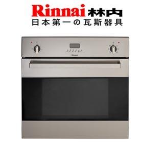 日本林內牌 義大利嵌入式電烤箱 RBO-7MSO-TW