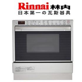 日本林內牌 嵌入式微波烤箱 RBR-U51E-SV