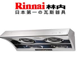 林內牌 電熱自動除油排油煙機 RH-8025S