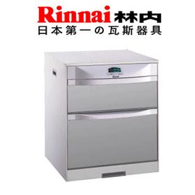 林內牌 落地式烘碗機 RKD-6051