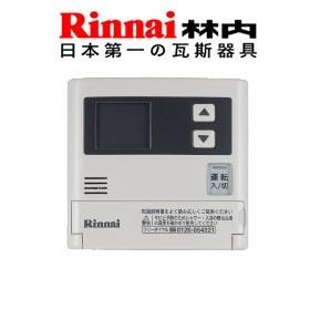 日本林內牌 有線溫控器 SC-120-1TR