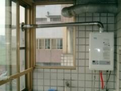 屋內型-陽台加裝鋁門窗-2