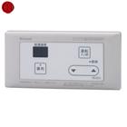 林內牌溫控器 BC-45-A