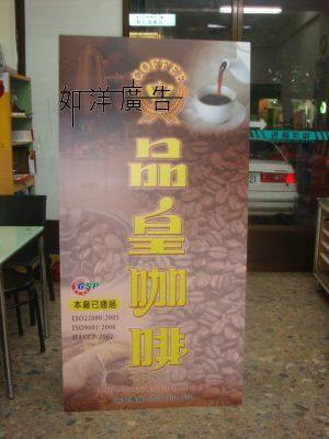 人形立牌-品皇咖啡