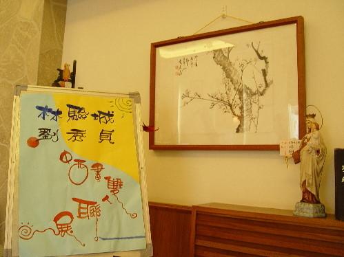 中興新村瑪利亞咖啡書屋 優質藝文展覽空間