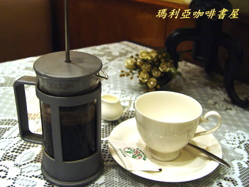 法式咖啡(French Coffee)
