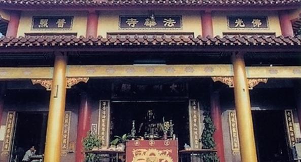 金龍山法華寺外觀