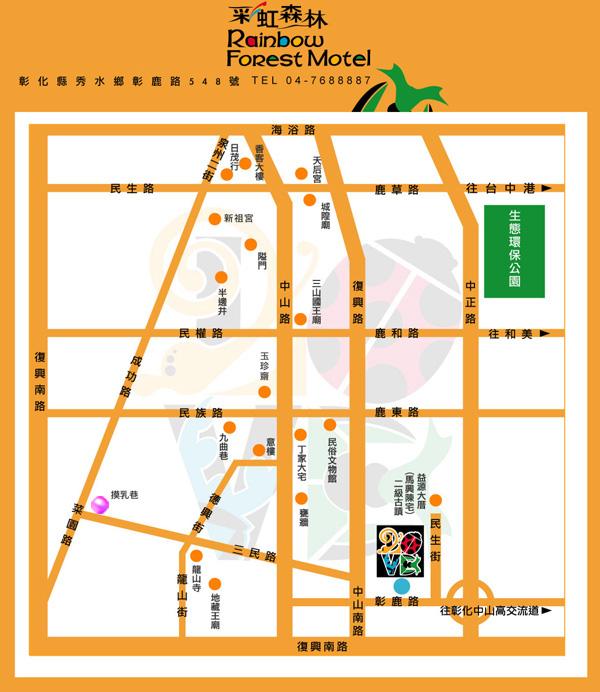 鹿港摸乳巷地圖